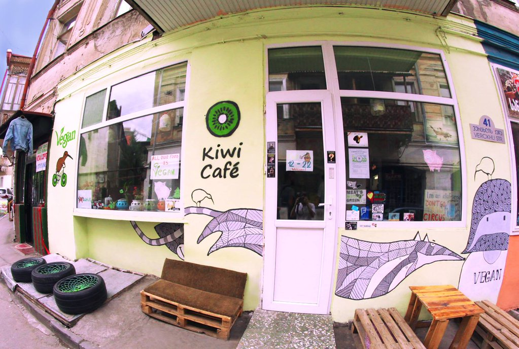 Kiwi Cafe in Tbilisi reminds us we are all connected